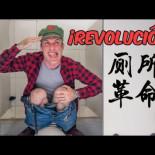La Revolucion de los retretes en China